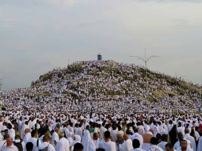 Mount of Arafat