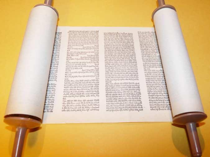 El Evangelio y la Tora