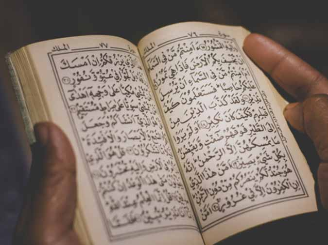 El sagrado mes de Ramadán: Una celebración del Corán